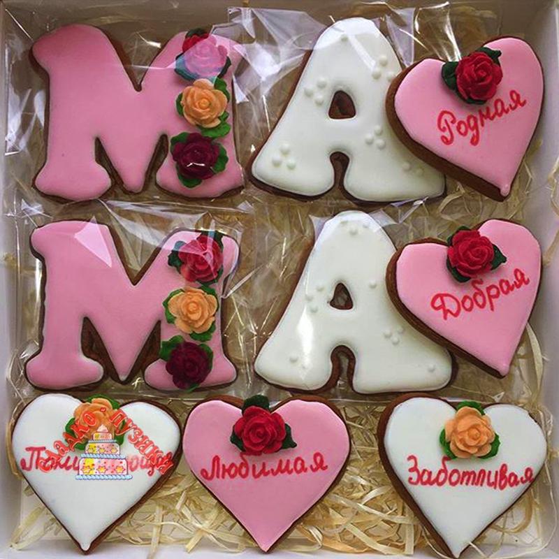 Набор пряников «Мама»