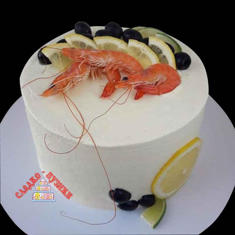 Соленый торт «Креветка»