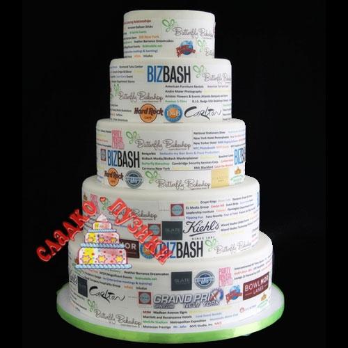 Торт BIZ